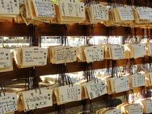 Tablillas de madera del rezo en un templo sintoísta en Japón Imagen de archivo libre de regalías