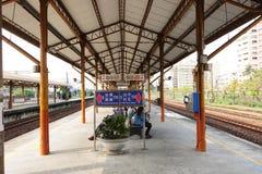 Taborowa platforma zdjęcie stock