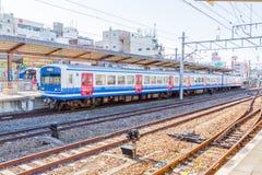 Taborowy czekanie dla pasażera przy Kyoto stacją Zdjęcie Stock