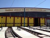 Tabriz railway depo. Tabriz urban railway organization Stock Photography