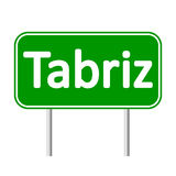 Tabriz road sign. Stock Images