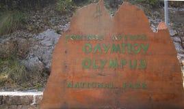Tabuleta da entrada ao parque olímpico Foto de Stock Royalty Free