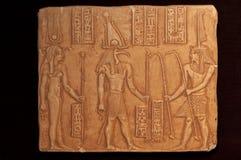 Tabuleta egípcia fotografia de stock