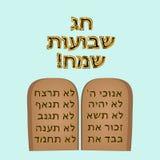 Tabuletas da obrigação contratual 10 mandamentos bible Torah Moshe Tabuletas de Moses jewish hebraico de Shavuot Sameah da inscri ilustração stock