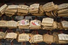 Tabuletas de madeira da oração com caráteres japoneses em um santuário em Japão Fotografia de Stock Royalty Free