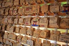 Tabuletas de madeira da oração com desejado escrito Fotos de Stock
