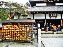Tabuletas de madeira da oração de Japão Imagem de Stock