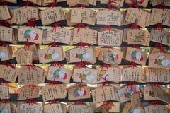 Tabuletas de madeira da oração do dragão no dera de Kiyomizu Imagens de Stock