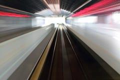 Tache floue de mouvement de gare de banlieusard Image libre de droits
