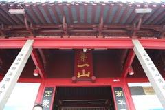 Tache scénique de langshan province dans Nantong, Jiangsu, Chine Photos libres de droits