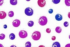 Taches colorées d'aquarelle de modèle sans couture, taches d'isolement sur le fond blanc image stock