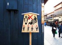 ¡Tacto del ` t de Don el geisha! Fotografía de archivo