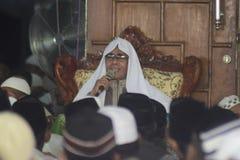 Tadarusstudie Qur'an Royalty-vrije Stock Afbeelding