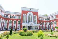 Tadjik Nationale Universiteit Dushanbe, Tajikistan royalty-vrije stock fotografie