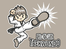 Taekwondo exercise in boys Mascot. Sports Character Design Serie Royalty Free Stock Image