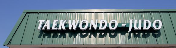 A Taekwondo-Judo Shop Sign Stock Photography
