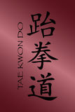 Taekwondo signs. Taekwondo sign on abstract background Royalty Free Stock Photo