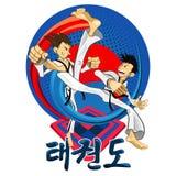 Taekwondo Tae Kwon Do Korean Martial Art. Man Demonstrate Korean Martial Arts, Tae Kwon Do Taekwondo Kick Stock Photo