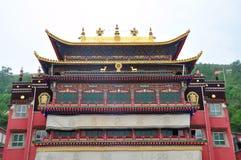Taer Świątynia Fotografia Royalty Free
