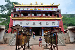 Taer Temple. One of Colorful decorative  Taer Temples,which was built over 500 ago, is located in Qinghai, China Stock Photos