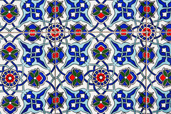 tafluje turkish zdjęcie stock