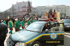 Tag der April-Dummköpfe in Ukraine. Stockbild