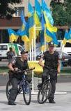 Tag von Unabhängigkeit von Ukraine Stockbild