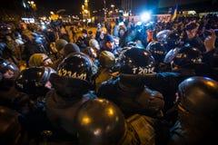 Tag von Würde und von Freiheit in Ukraine Lizenzfreie Stockfotografie