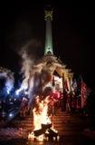 Tag von Würde und von Freiheit in Ukraine Lizenzfreies Stockfoto