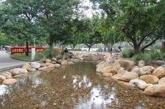 Tag am Wasser-Park Stockfotos