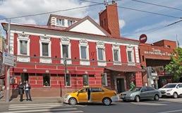 Taganka, Moscou fotografia de stock