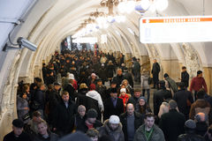 Taganskaya metro station Royalty Free Stock Images