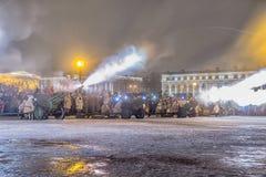 Tagesbefreiung von Leningrad von der faschistischen Blockade 1944 Stockbild