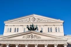 Tageslichtansicht des Bolshoi-Theaters in Moskau, Russland Lizenzfreies Stockbild