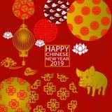 2019 tagli cinesi della carta del nuovo anno royalty illustrazione gratis