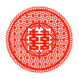 Taglio del documento cinese Fotografia Stock Libera da Diritti