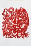 Taglio del documento di felicità di Phenix del drago doppio (1) Immagine Stock Libera da Diritti