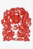 Taglio del documento di felicità di Phenix del drago doppio (2) Immagine Stock Libera da Diritti