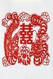 Taglio del documento di felicità di Phenix del drago doppio (4) Immagini Stock