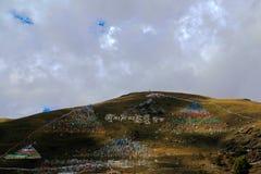 Tagong-Tempel, ein berühmter Tempel tibetanischen Buddhismus Sakya Lizenzfreie Stockfotos