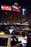 Tahir square at night. Cairo's tahir square at night, Egypt Royalty Free Stock Photo