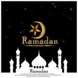 Ramadan Kareem gold beautiful greeting card with moon star icon vector illustration