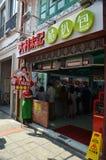 Tai列伊Loi Kei广告在一条街道上签字在澳门 图库摄影