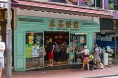 Tai Cheong Bakery in Hong Kong royalty free stock photography