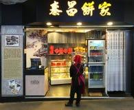 Tai Cheong bakery in Hong Kong Stock Photography