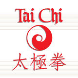 Tai Chi Royalty Free Stock Image