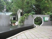 Tai Chi-Garten, in schönem Hong Kong-Park, zentraler Hong Kong lizenzfreies stockbild