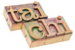Tai chi in letterzetsel houten type royalty-vrije stock foto's