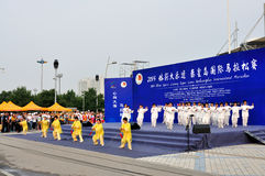 Tai Chi Stock Image