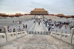 tai he dian,The Forbidden City (Gu Gong) Stock Photo